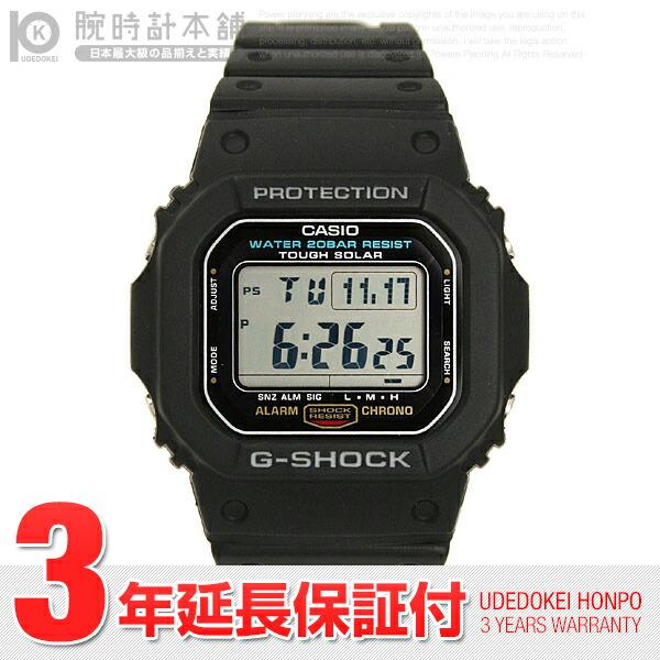 カシオ Gショック ソーラー G-5600E-1DR メンズ