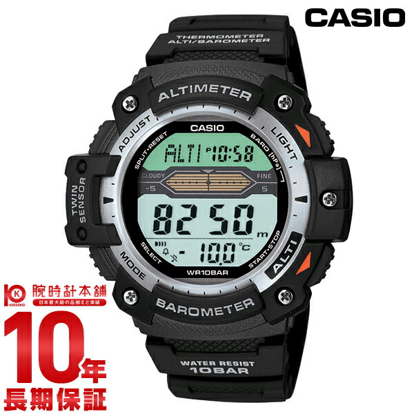 カシオ スポーツギア SGW-300H-1AJF メンズ