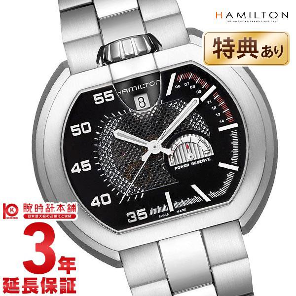 ハミルトン シェイプユーエス66パワーリザーブ H35615135 メンズ