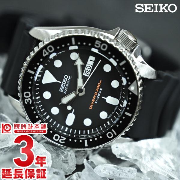 セイコー逆輸入モデル ダイバーズ ブラックボーイ 200m防水 機械式(自動巻き) SKX007J1 メンズ