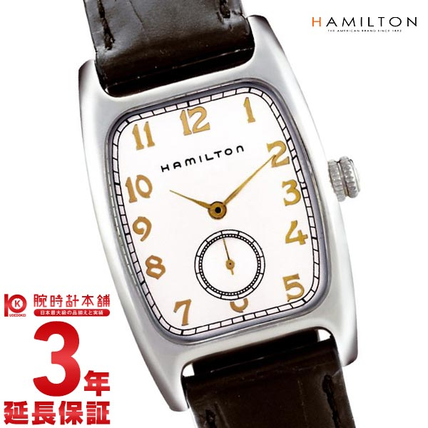 ハミルトン アメリカンクラシック ボルトンミディアム H13411753 レディース