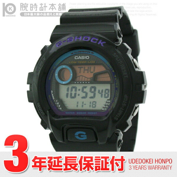 カシオ Gショック Gライド GLX-6900-1DR メンズ