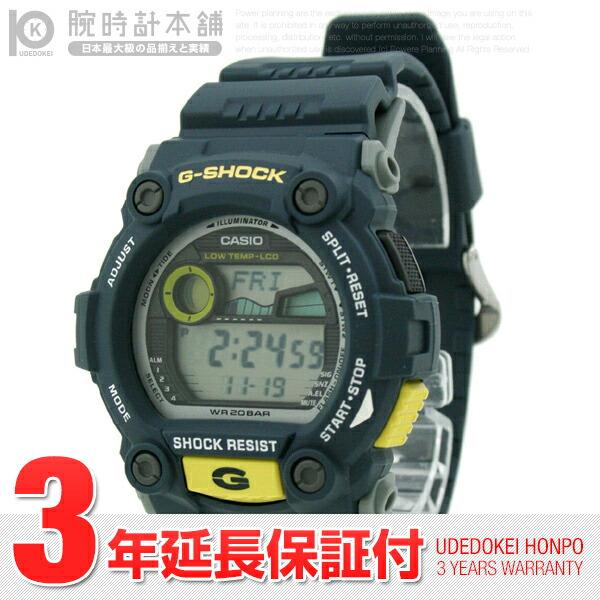 カシオ Gショック  G-7900-2DR メンズ
