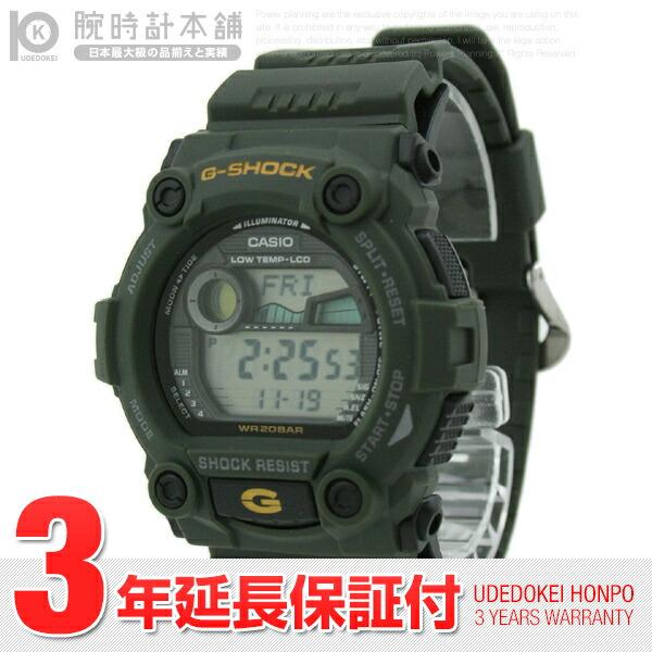 カシオ Gショック タイドグラフ ワールドタイム G-7900-3DR メンズ