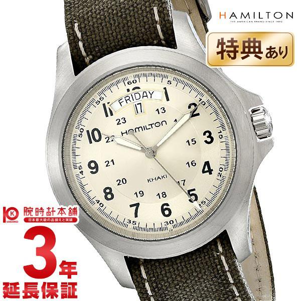 ハミルトン カーキ フィールドキング H64451823 メンズ
