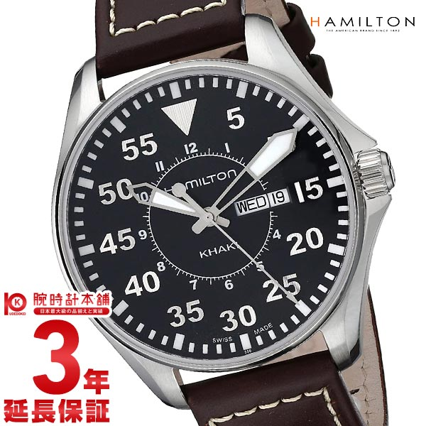 ハミルトン カーキ アビエイションパイロット H64611535 メンズ