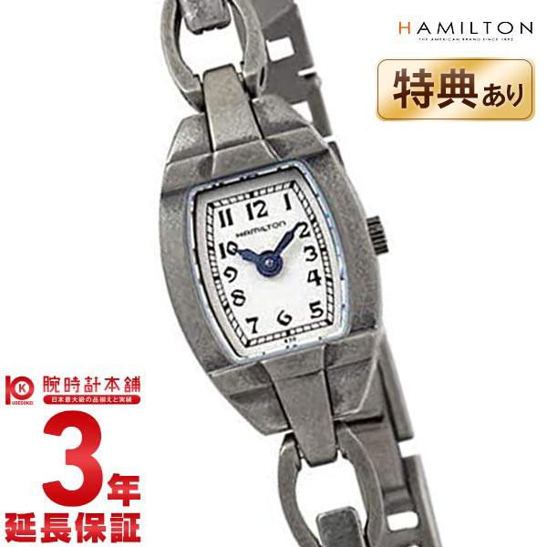 ハミルトン アンティーク調 H31121783 レディース