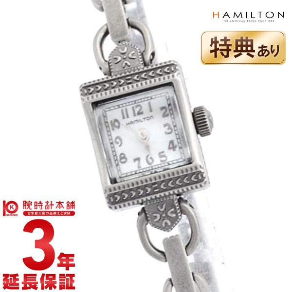 ハミルトン アメリカンクラシック ビンテージ H31221713 レディース