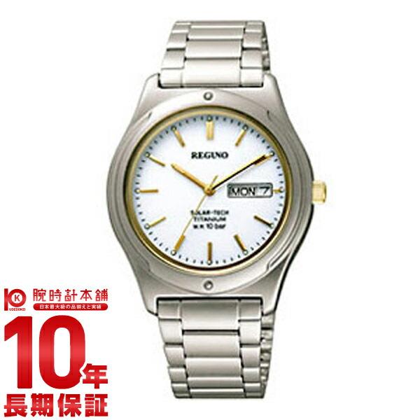 シチズン レグノ ソーラー RS25-0081B メンズ