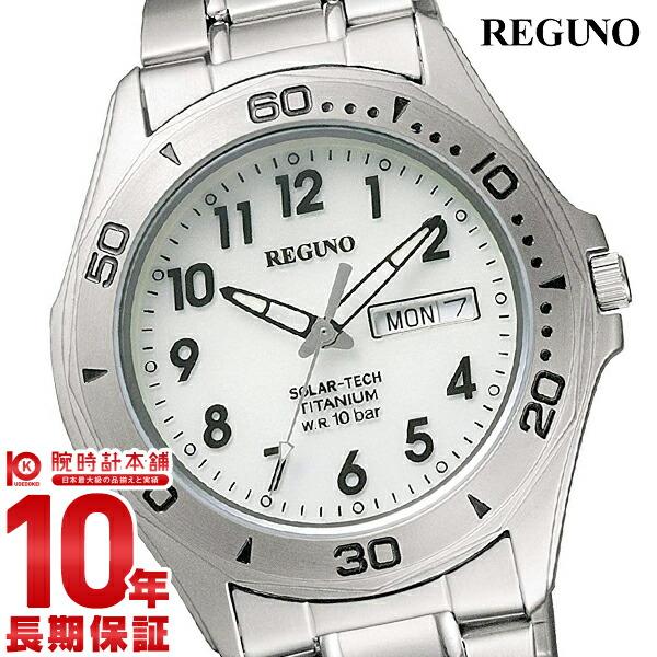 シチズン レグノ ソーラー RS25-0011B メンズ