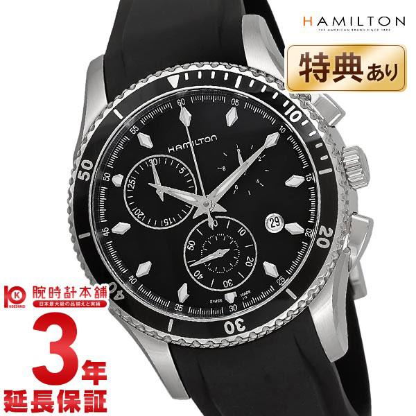 ハミルトン ジャズマスター シービュー H37512331 メンズ