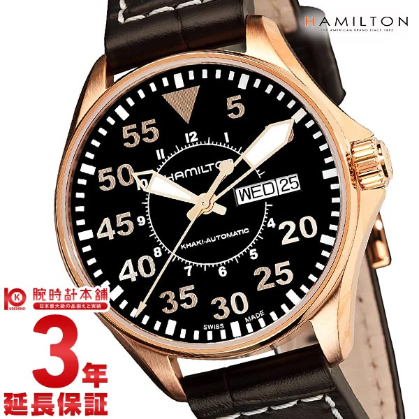 ハミルトン カーキ パイロット H64445595 メンズ