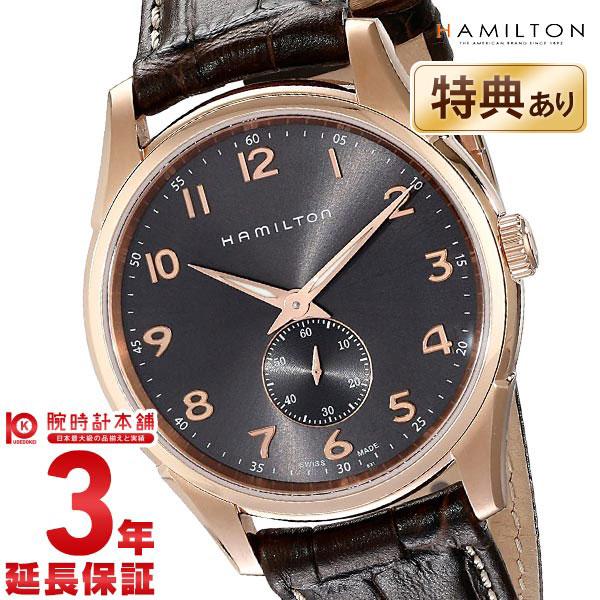 ハミルトン ジャズマスター シンライン H38441583 メンズ