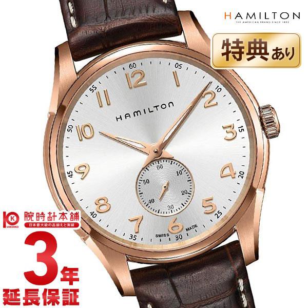 ハミルトン アメリカンクラシック シンライン H38441553 メンズ