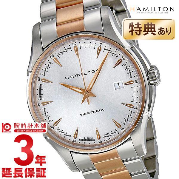 ハミルトン ジャズマスタービューマチック H32655191 メンズ
