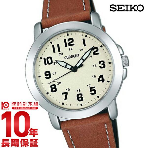 セイコー 鉄道時計 AXZN046 メンズ