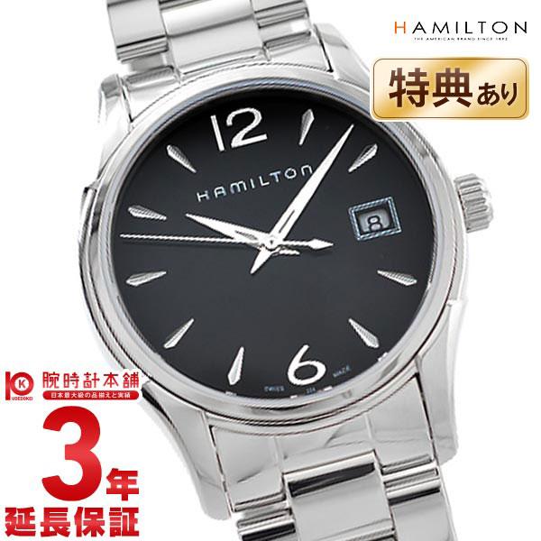 ハミルトン アメリカンクラシック  H32351135 レディース