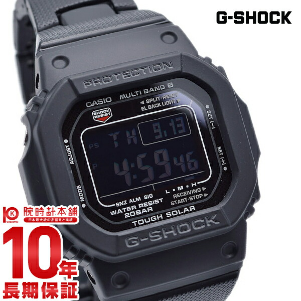 カシオ Gショック ソーラー電波 GW-M5610BC-1JF メンズ