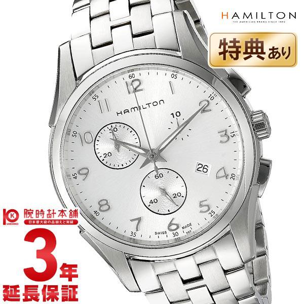 ハミルトン アメリカンクラシック シンライン H38612153 メンズ