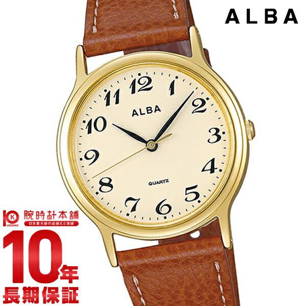 セイコー アルバ  AIGN002 メンズ