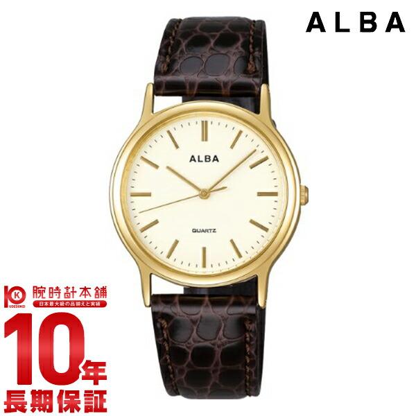 セイコー アルバ  AIGN004 メンズ