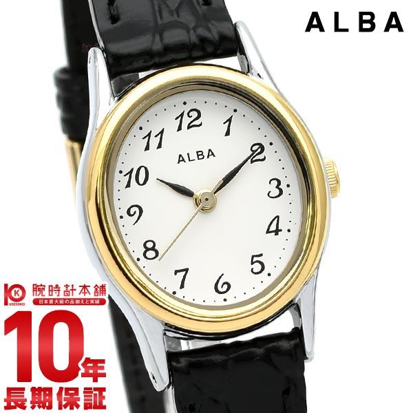 セイコー アルバ  AIHK001 レディース