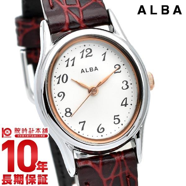 セイコー アルバ  AIHK003 レディース