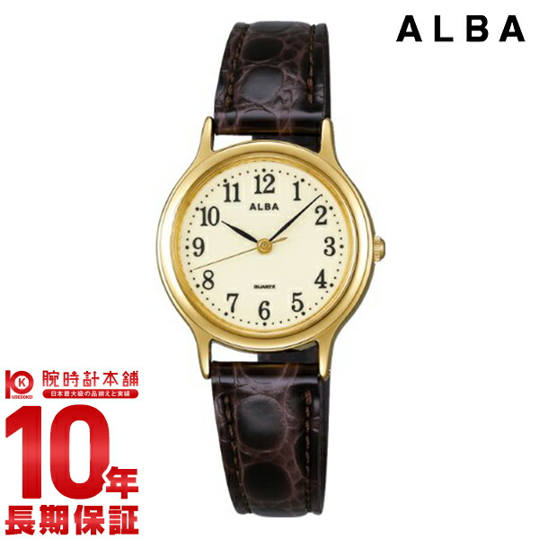 セイコー アルバ  AIHN003 レディース
