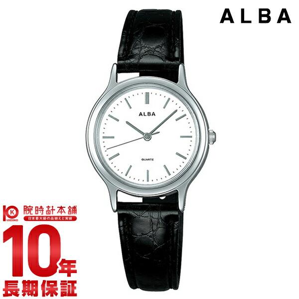 セイコー アルバ  AIHN005 レディース