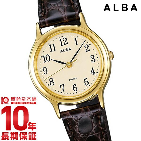 セイコー アルバ  AIHN006 レディース