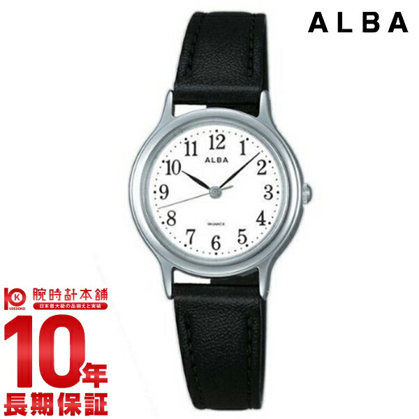 セイコー アルバ  AIHN007 レディース