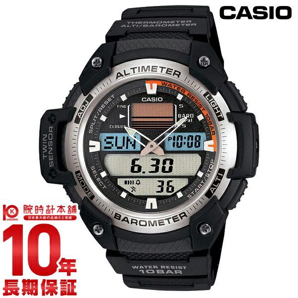 カシオ スポーツギア SGW-400H-1BJF メンズ
