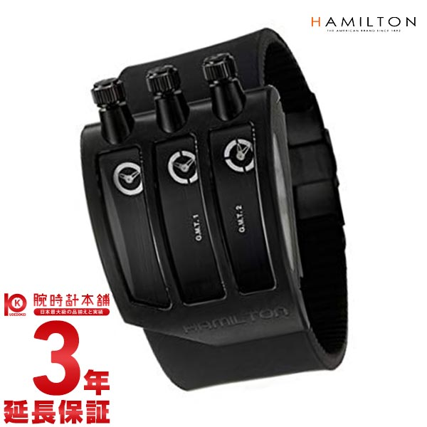 ハミルトン シェイプ ODCX-02 世界限定999本 H51571339 メンズ