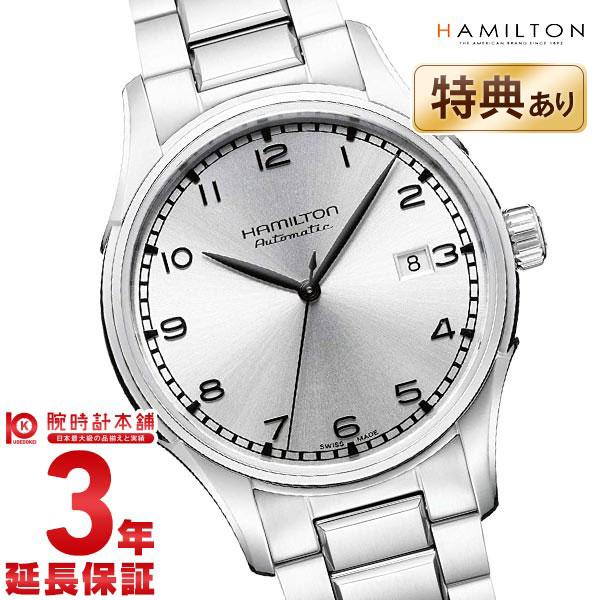 ハミルトン アメリカンクラシック タイムレスクラシックレイルロード H39515153 メンズ