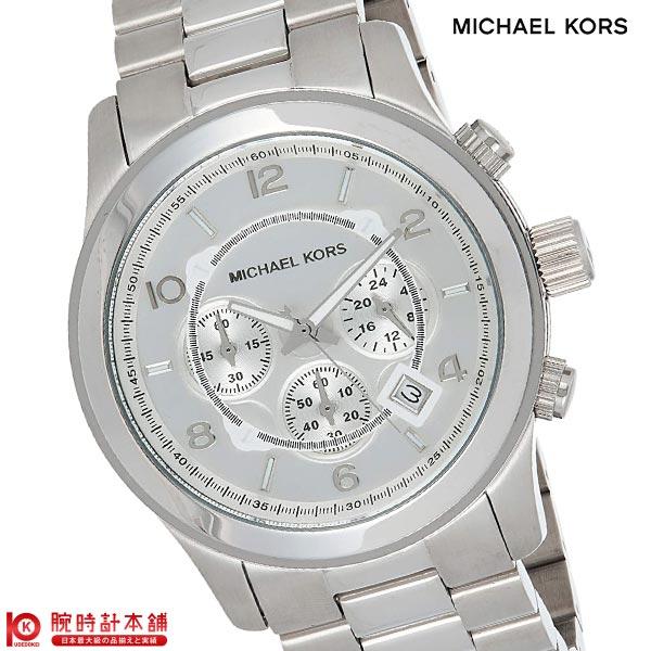 マイケルコース  MK8086 メンズ