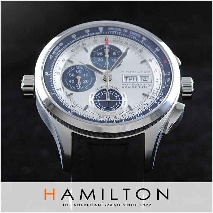 ハミルトン カーキ  H76566351 メンズ