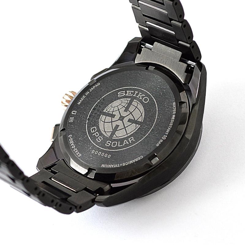 セイコー アストロン SBXB141 メンズ