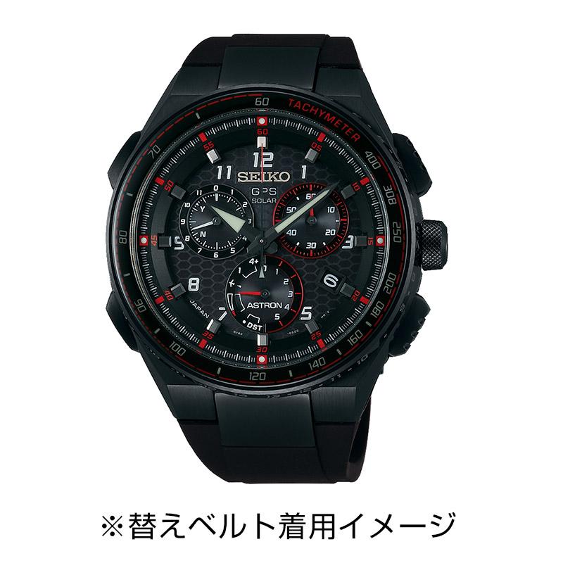 セイコー アストロン Honda NSX Limited Edition GPSソーラー電波 SBXB165 メンズ