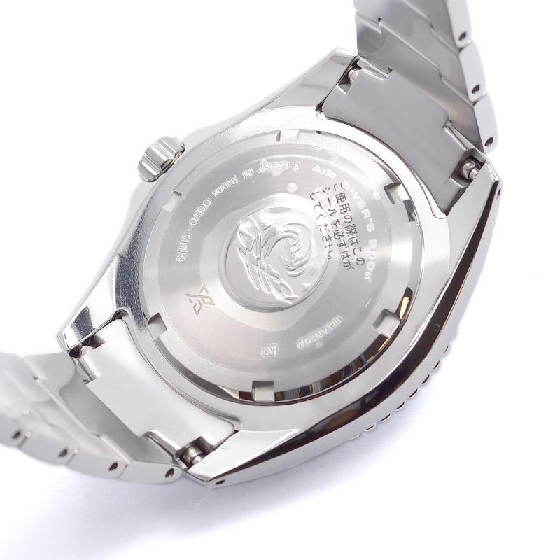 セイコー プロスペックス ダイバースキューバ 200m潜水用防水 機械式(自動巻き/手巻き) SBDC029 メンズ