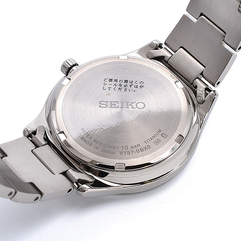 セイコー セイコーセレクション SBPX103 メンズ