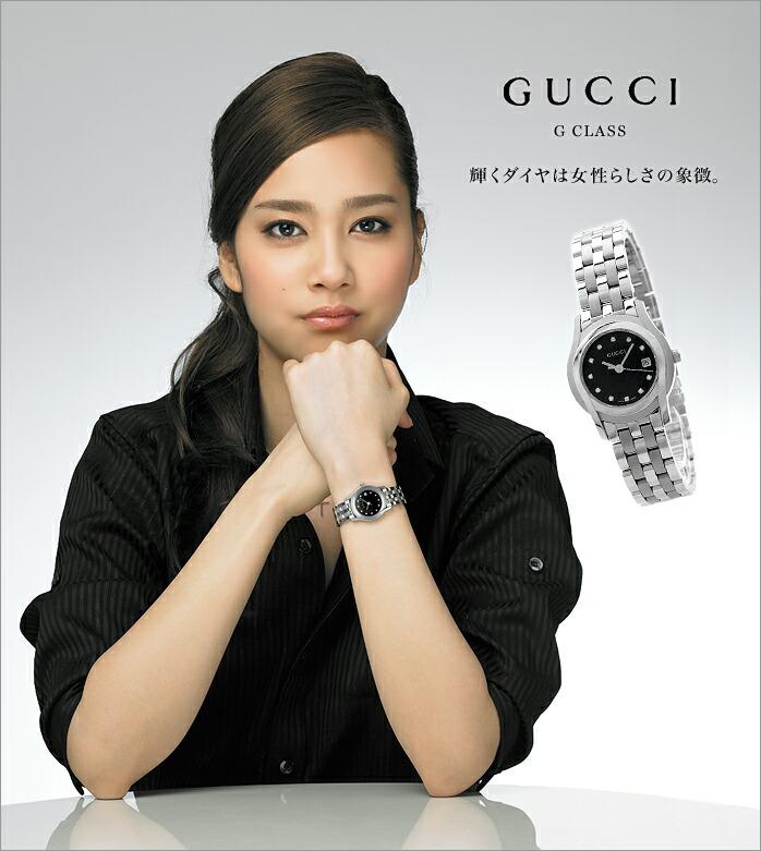 グッチ Gクラス YA055504 レディース