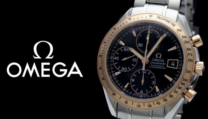 オメガ スピードマスター クロノグラフ 323.21.40.40.01.001 メンズ