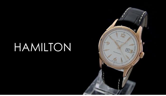 ハミルトン ジャズマスター  H32335555 レディース