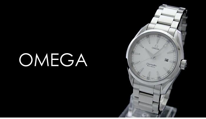 オメガ シーマスター アクアテラ 231.10.39.61.02.001 メンズ