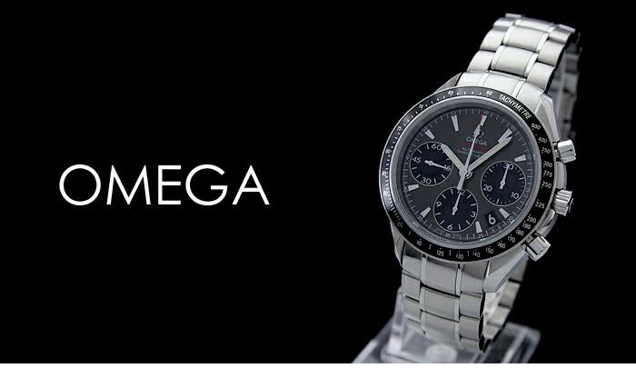オメガ スピードマスター デイト クロノグラフ オートマチック 323.30.40.40.06.001 メンズ