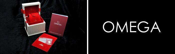 オメガ シーマスター アクアテラ 231.10.30.61.06.001 レディース