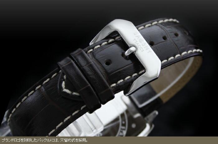 サクスニーイザック  SY-15069-WHBG メンズ