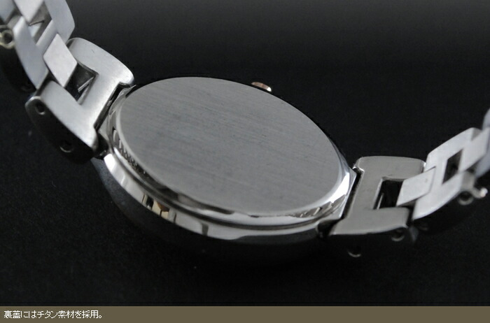 シチズン エクシード ソーラー EX2044-54W レディース