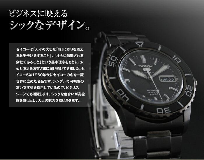 セイコー5 逆輸入モデル スケルトンバック 100m防水 機械式(自動巻き) SNZH59K1 メンズ