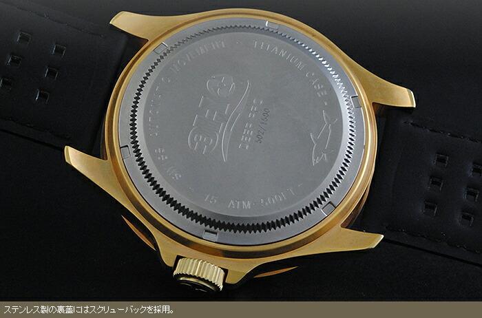 トレアッカ 52MMTITANIUM T8OR メンズ